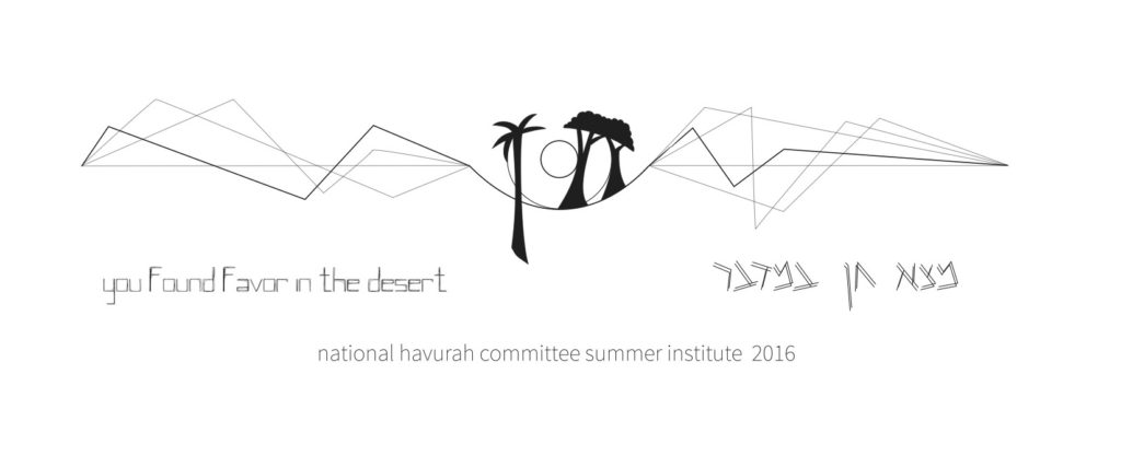 NHC logo 2016 - you found favor in the desert