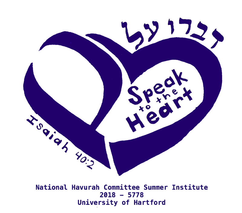 Institute 2018 Theme: Speak to the Heart